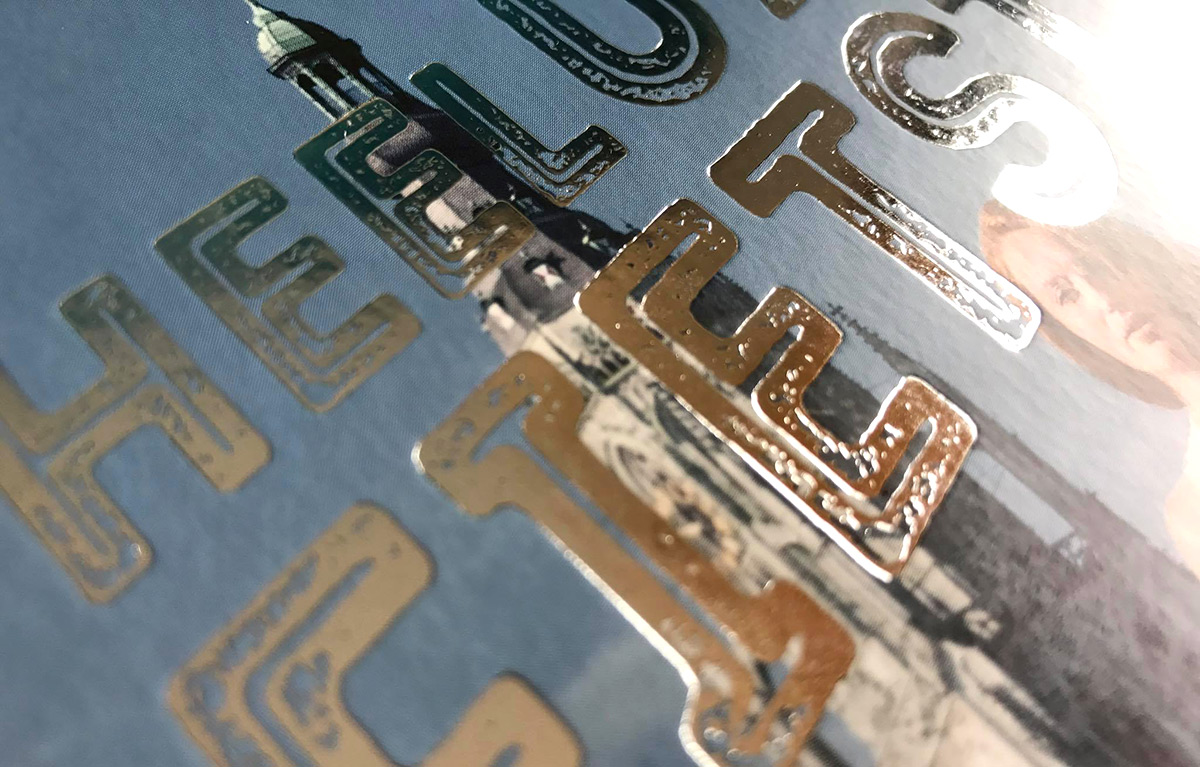 cover2_heel076Fietst
